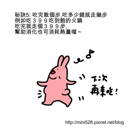 麻辣鍋6.JPG