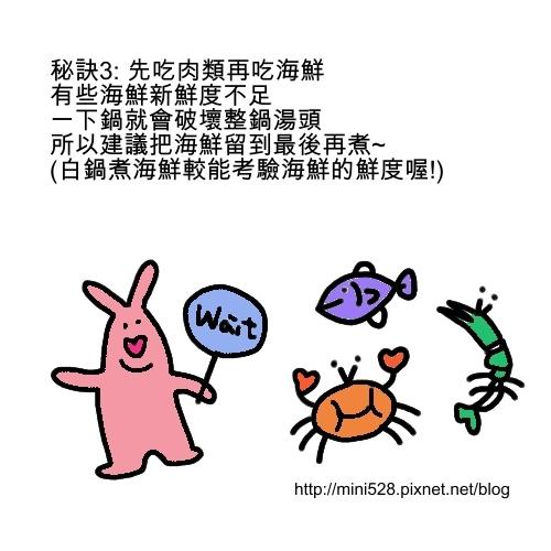 麻辣鍋4.JPG