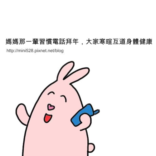greeting 2.JPG