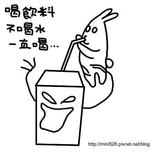 陋習1.JPG
