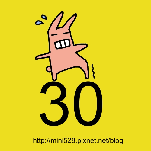 30nothing.jpg
