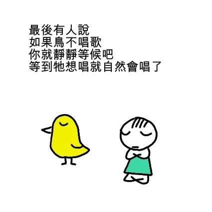 養鳥4.JPG