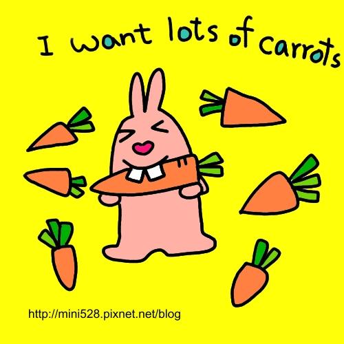 wantcarrot.jpg