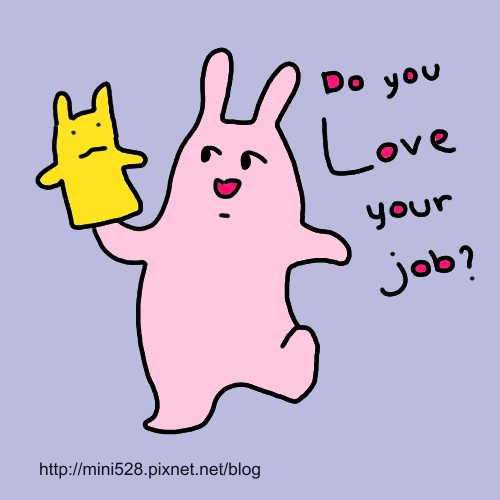 Job lover.JPG