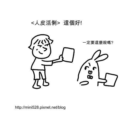 typhoon 3.JPG