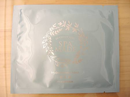 Hydra-Intense Mask
