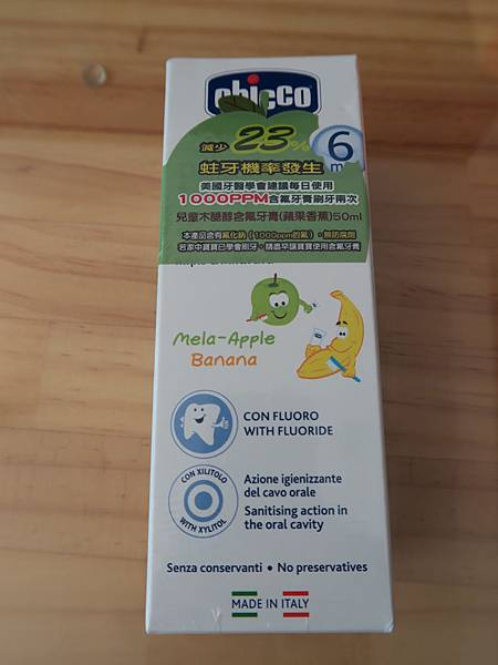 chicci 兒童木醣醇含氟牙膏