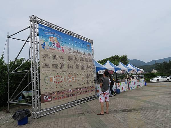 2015福隆國際沙雕藝術季