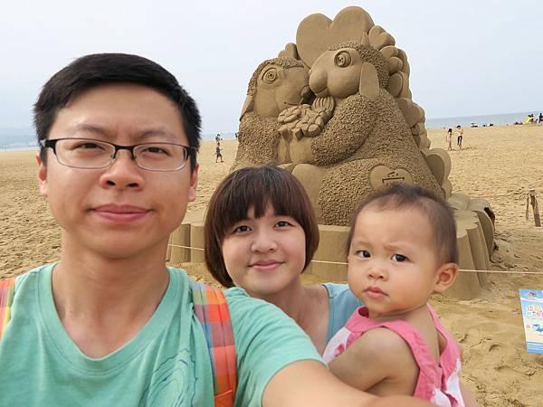 福隆國際沙雕藝術季