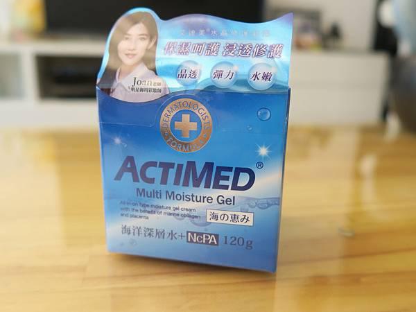 ACTIMED 艾迪美水晶修護凝露