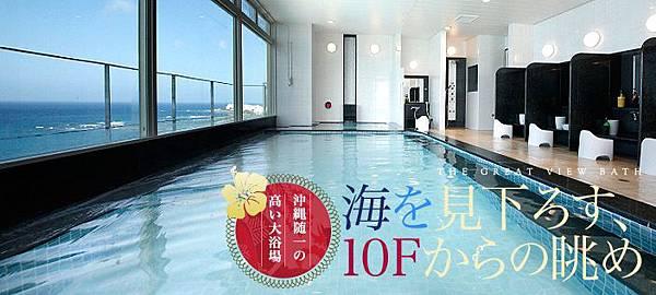 沖繩坎帕納船舶酒店 Vessel Hotel