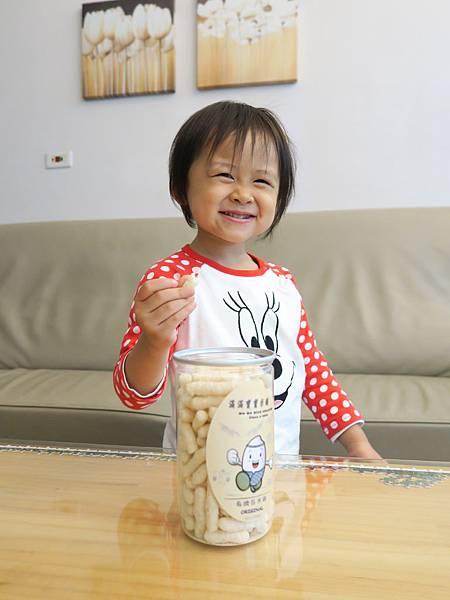 滿滿寶寶米舖