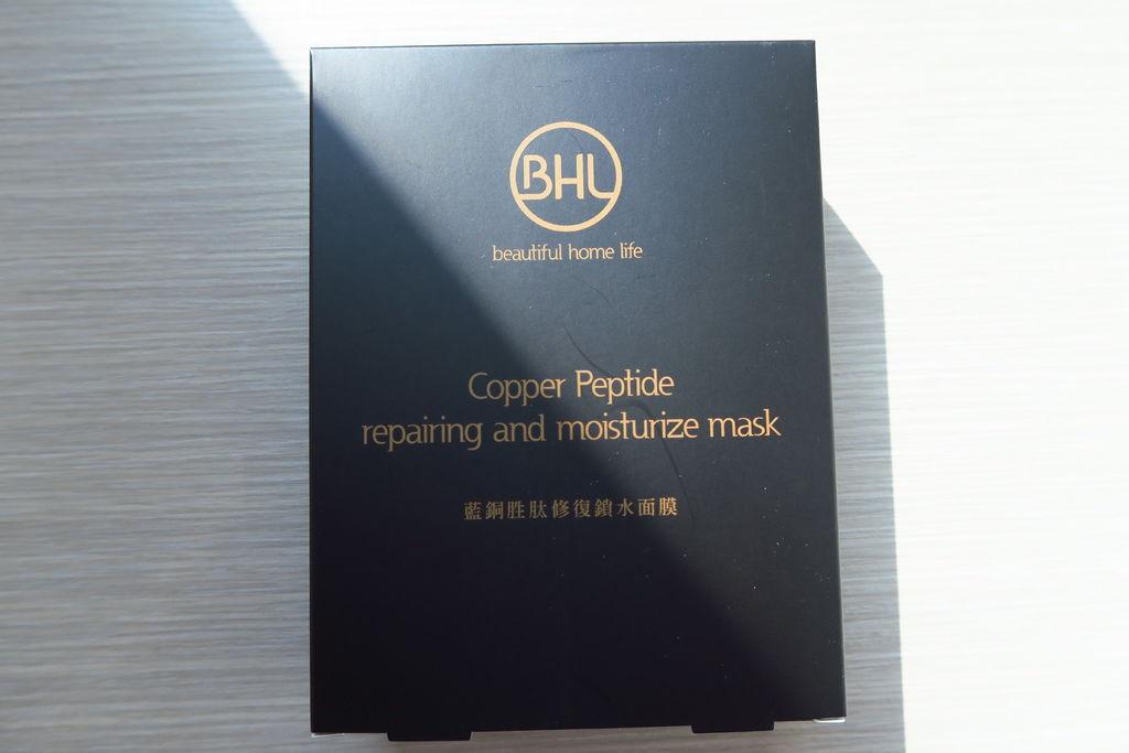 OBHL藍銅胜肽修復鎖水面膜
