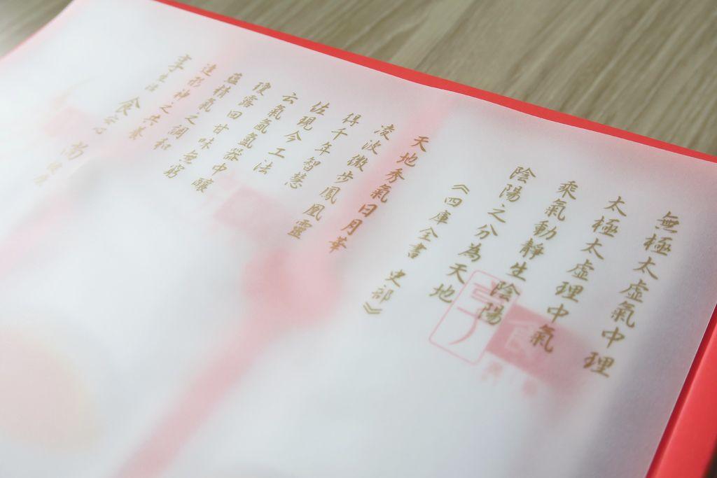 享食尚滴雞精 (9).JPG