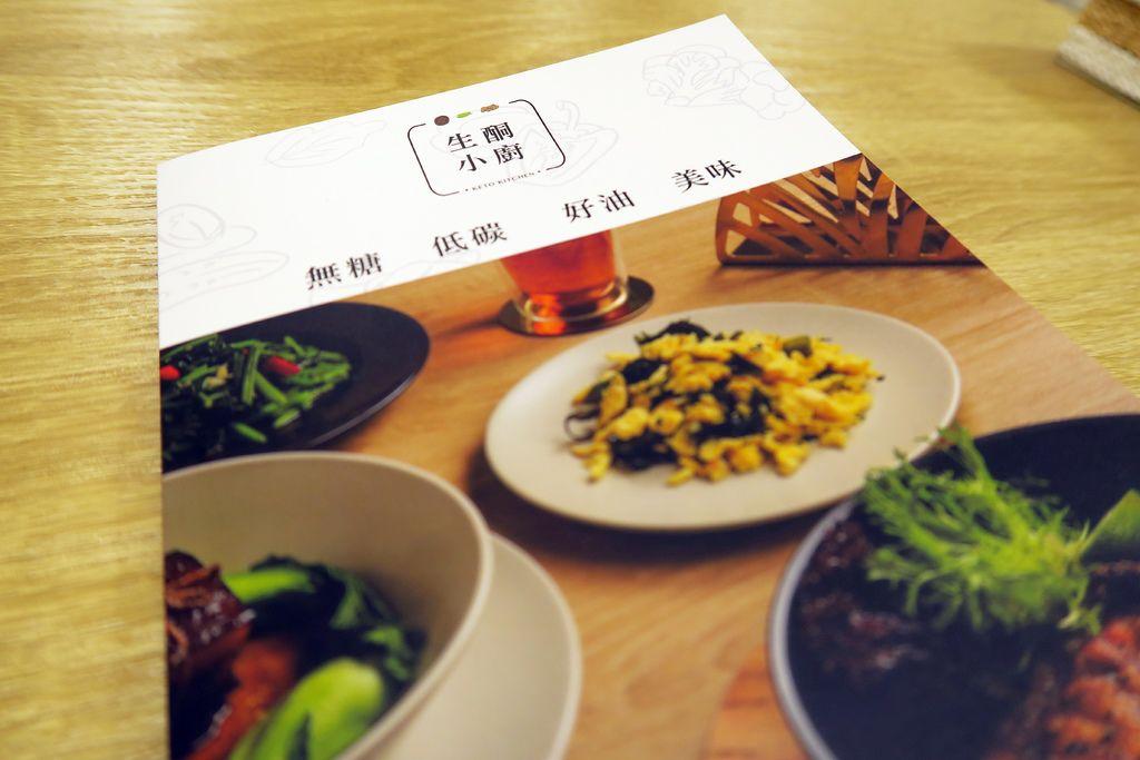 生酮小廚1 (1).JPG