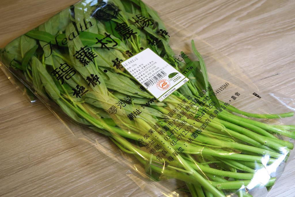 SuperBuy市集水果箱、蔬菜箱