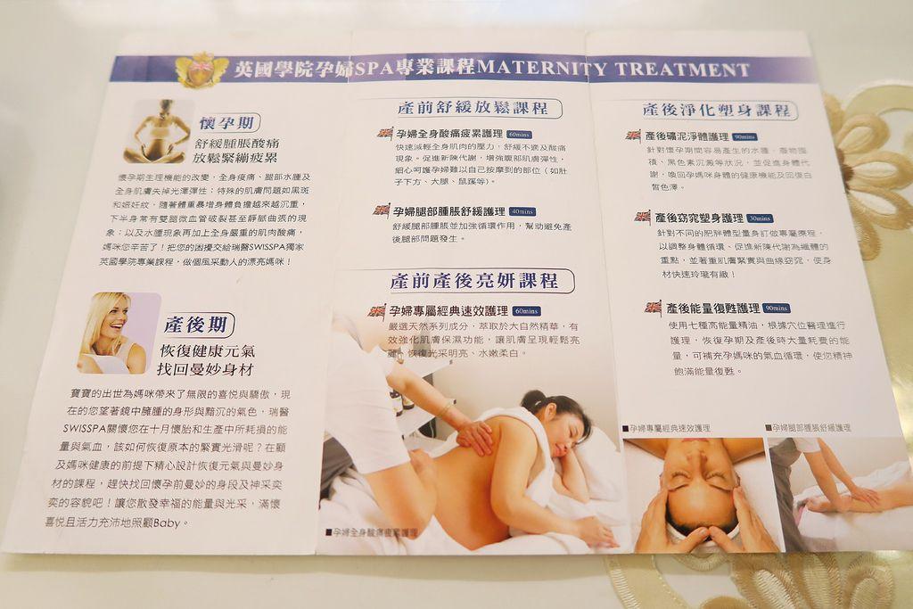 SWISSPA瑞醫英式孕律孕婦SPA