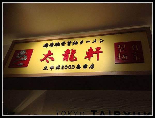 IMG_3995_副本