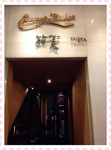 IMG_4465_副本