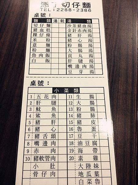 IMG_4617_副本