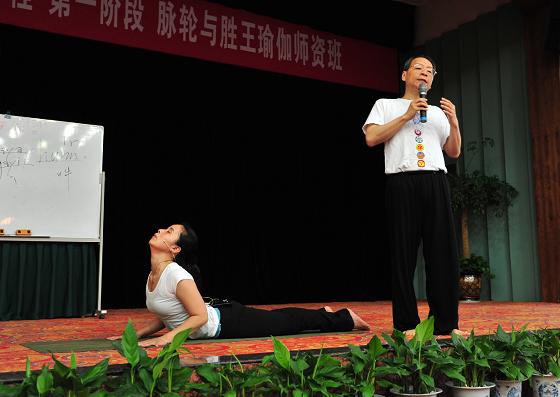 2012成都脈輪與勝王瑜伽師資班精采回憶二