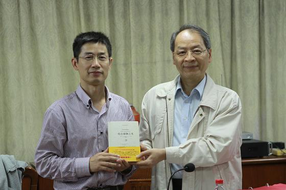 201209_浙江大學宗研所演講-1