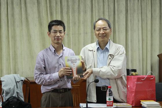 201209_浙江大學宗研所演講-2