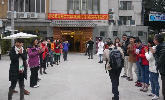 20130109_廣州陳正雷太極館演講_1