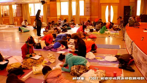 201301廣州瑜伽呼吸法與身印法師資班4-1