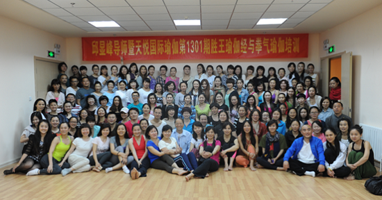 201306邱顯峯天悅瑜伽勝王瑜伽與氣拳瑜伽課程-1