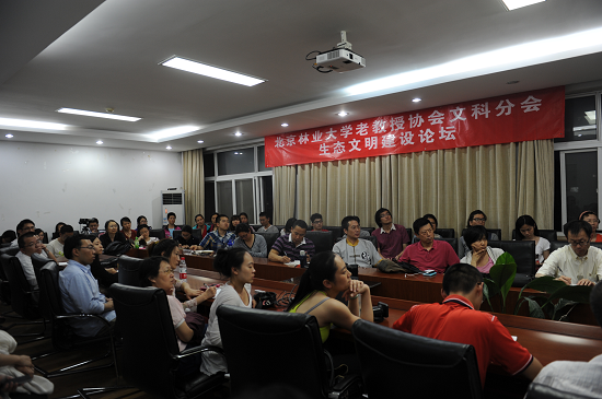 201306邱顯峯老師北京林業大學心理系研究所講座-2