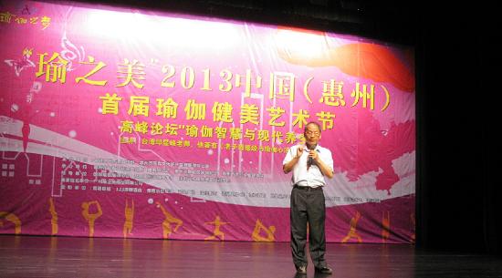 201309惠州-2