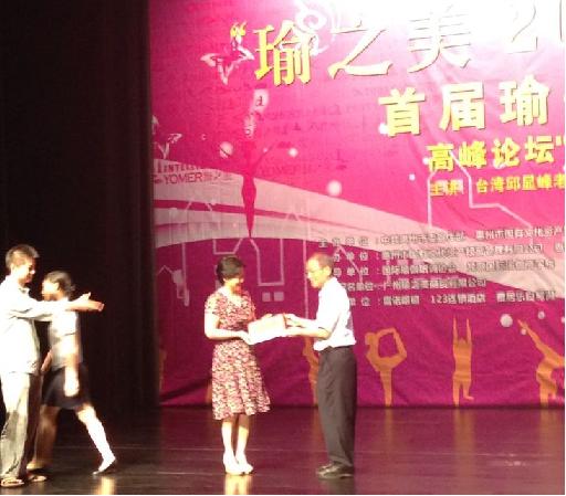 201309惠州-7
