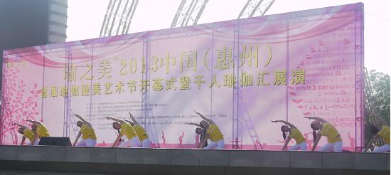 201309惠州-4