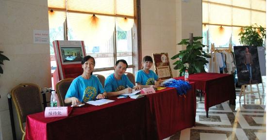 201309惠州-15