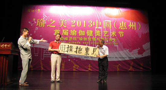 201309惠州-8