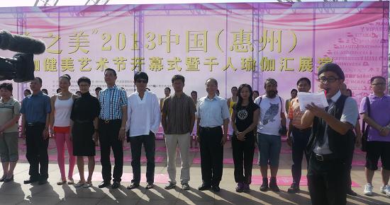 201309惠州-5