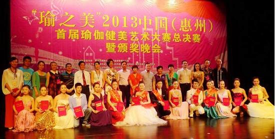 201309惠州-14