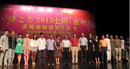 201309惠州-1
