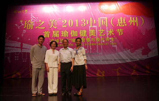 201309惠州-9
