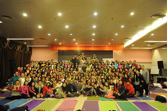 201312天津脉轮与胜王瑜伽师资班-1