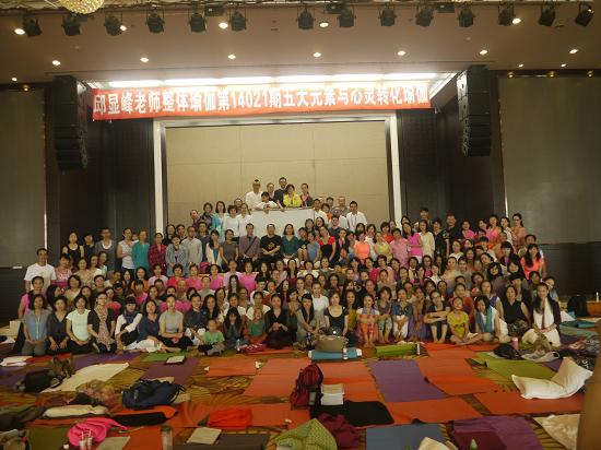 201408審陽回憶1-1