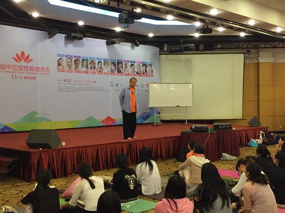 201410中國首屆女性瑜伽大會1-3
