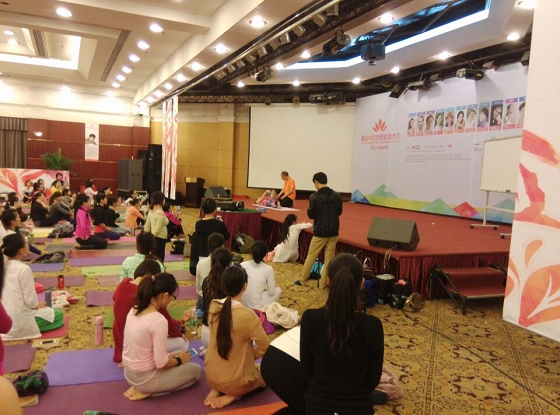 201410中國首屆女性瑜伽大會1-6