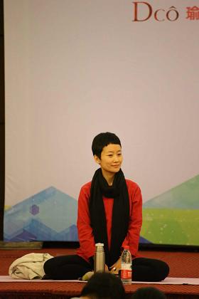 201410中國首屆女性瑜伽大會1-8