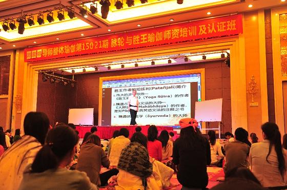 201505-邱顯峰深圳脈輪與勝王瑜伽師資培訓班精采回憶1-2