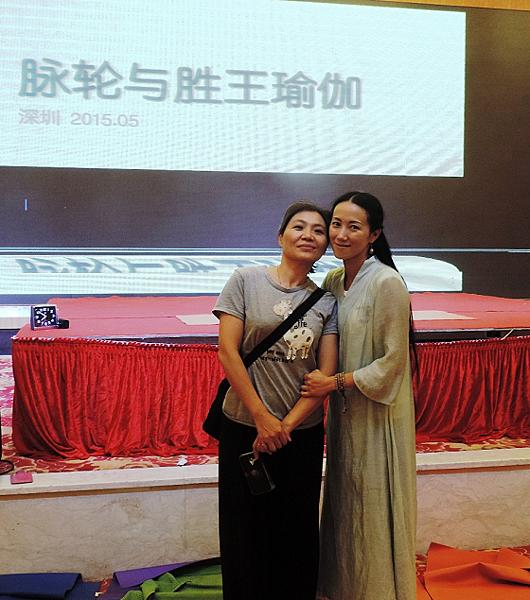 201505-邱顯峰深圳脈輪與勝王瑜伽師資培訓班精采回憶1-16