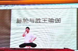201505-邱顯峰深圳脈輪與勝王瑜伽師資培訓班精采回憶2-2