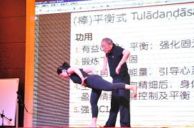 201505-邱顯峰深圳脈輪與勝王瑜伽師資培訓班精采回憶2-5