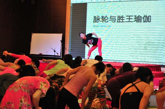 201505-邱顯峰深圳脈輪與勝王瑜伽師資培訓班精采回憶2-8